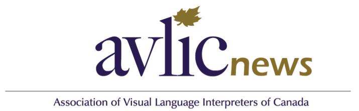 AVLIC News